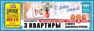 Билет 1082 тиража Русского лото