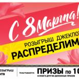 Русское лото 1326 тираж: анонс, результаты, видео