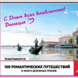 Русское лото 1323 тираж: анонс, результаты, видео