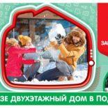 Проверить билет 371 тиража Жилищной лотереи