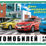 Результаты «Русское лото» 1132 тираж, проверить билеты за 19 июня 2016
