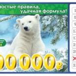 Проверить билеты «лотереи 6 из 36» 124 тиража