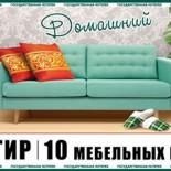 «Русское лото» 1121 тираж — проверка выигрышей