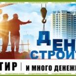 Проверить билеты Русского лото 1140 тиража за 14 августа 2016