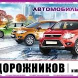 Проверить билеты Русского лото 1147 тиража за 2 октября 2016