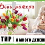 Проверить билеты Русского лото 1155 тиража за 27 ноября 2016