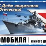 Проверить билеты «Русское лото» 1168 тиража