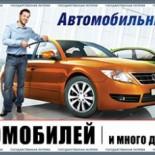 Проверить билеты «Русское лото» 1172 тиража