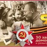 Проверить билеты «Русское лото» 1178 тиража