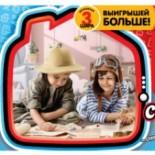 Проверить билет «Жилищной лотереи» 255 тиража